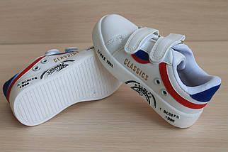 Кроссовки на мальчика белые спортивные слипоны тм JG р.30, фото 3