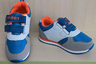 Кроссовки для мальчика тм Тom.m р.31, фото 3