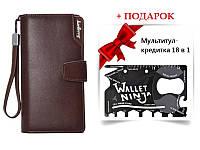 Портмоне клатч Baellerry Business Lite brown+мультитул в подарок