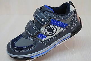 Кроссовки на мальчика детские спортивные тм Тom.m р. 30, фото 2
