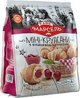 КАФЕ МАРСЕЛЬ Мини-Круассаны с вишневой начинкой, 180г.