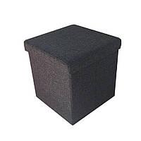 Пуф в примерочную квадратный темно-серый