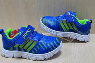 Детские синие кроссовки на мальчика тм Y.Top р.23,26, фото 3
