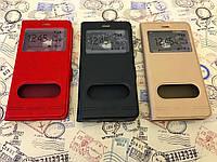 Кожаный чехол книжка Momax для Huawei P9 Lite (3 цвета)