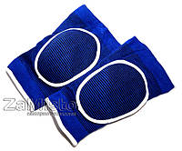 Наколенники волейбольные DIKES 0735 (SP0014) детские
