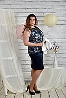 Сукня жіноча з піджаком, 44-74 розмір