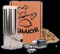 """Дымогенератор для коптильни холодного копчения с нижней подачей дыма - Смакуй """"Мини"""" 1.0"""