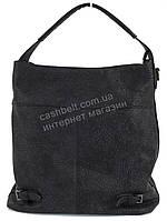 Большая вместительная женская сумка мешком Б/Н art. 003-1 серая