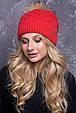 Женская шапка «Виола» с енотовым помпоном, фото 2