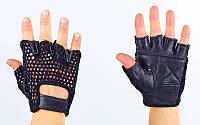 Перчатки спортивные многоцелевые с сеткой WorkOut  (кожа, откр.пальцы, р-р S-XXL, черный)