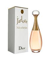 Женские духи Dior Jadore Voile de Parfum (легкая ароматная вуаль - деликатный, едва осязаемый аромат)  AAT