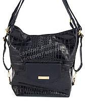 Вместительная стильная прочная женская сумка-рюкзак с лаковой вставкой под рептилию KISS ME art. X105 синяя