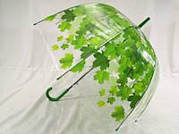 """Зонт трость """"листья под дождем"""" с глубоким куполом от MARIO"""