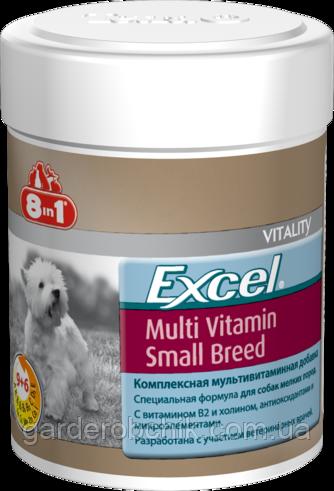 Мультивитамины для собак мелких пород Excel. 8 in 1