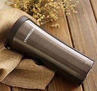 Туристический Термос Чашка Vacuum Cup Starbucks Старбакс 9225 450 мл, фото 1