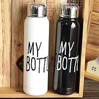Туристичний Термос Vacuum Cup Пляшечка My Bottle Травень Ботл 9045 320 мл