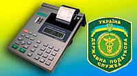 Регистрация регистраторов расчетных операций (РРО) в Броварах и Броварском районе