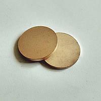 Бронзовые круглые заготовки монет, жетонов, брелоков (диаметр 25 мм)