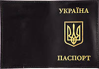 Лакированная обложка на паспорт «Украина» цвет чёрный