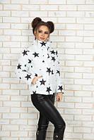 Женская весенняя куртка в звезды синтепон