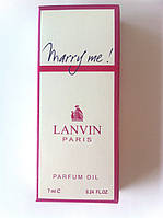 Масляный мини парфюм LANVIN Marry Me 7ml DIZ