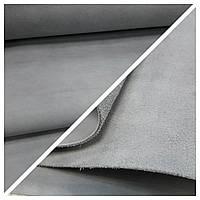 Краст серый светлый 1,4-1,6 мм 1 сорт