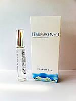 Масляный мини парфюм L'Eau par Kenzo 7ml DIZ