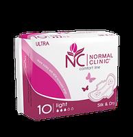 """Прокладки для критических дней """"NORMAL clinic Comfort Ultra"""""""
