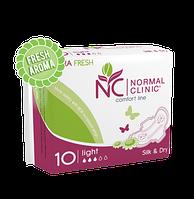 """Прокладки для критических дней """"NORMAL clinic Comfort Ultra"""" Silk & Dry Fresh, 3, 10шт, 240мм"""