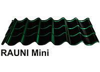Металлочерепица RAUNI Mini