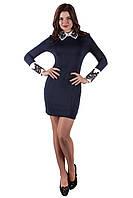 Роскошное синее платье с воротником  SO-14011-BLU ТМ Alpama 44-48 размеры
