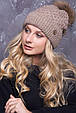 Женская шапка «Лина» с енотовым помпоном, фото 2