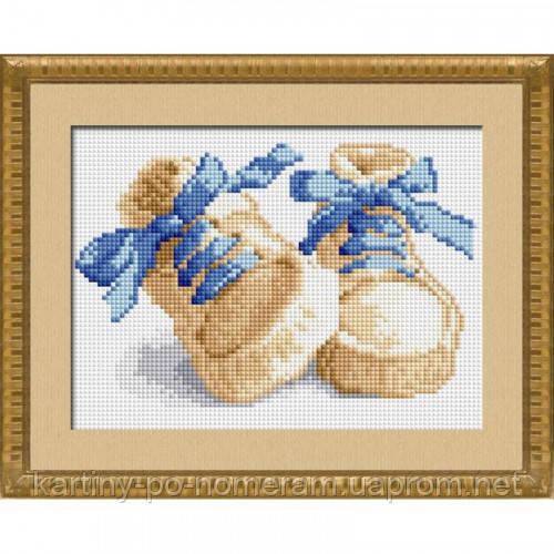 Вышивка камнями Dream Art Первые шаги - синий (полная зашивка, квадратные камни) (DA-30017) 17 х 23 см