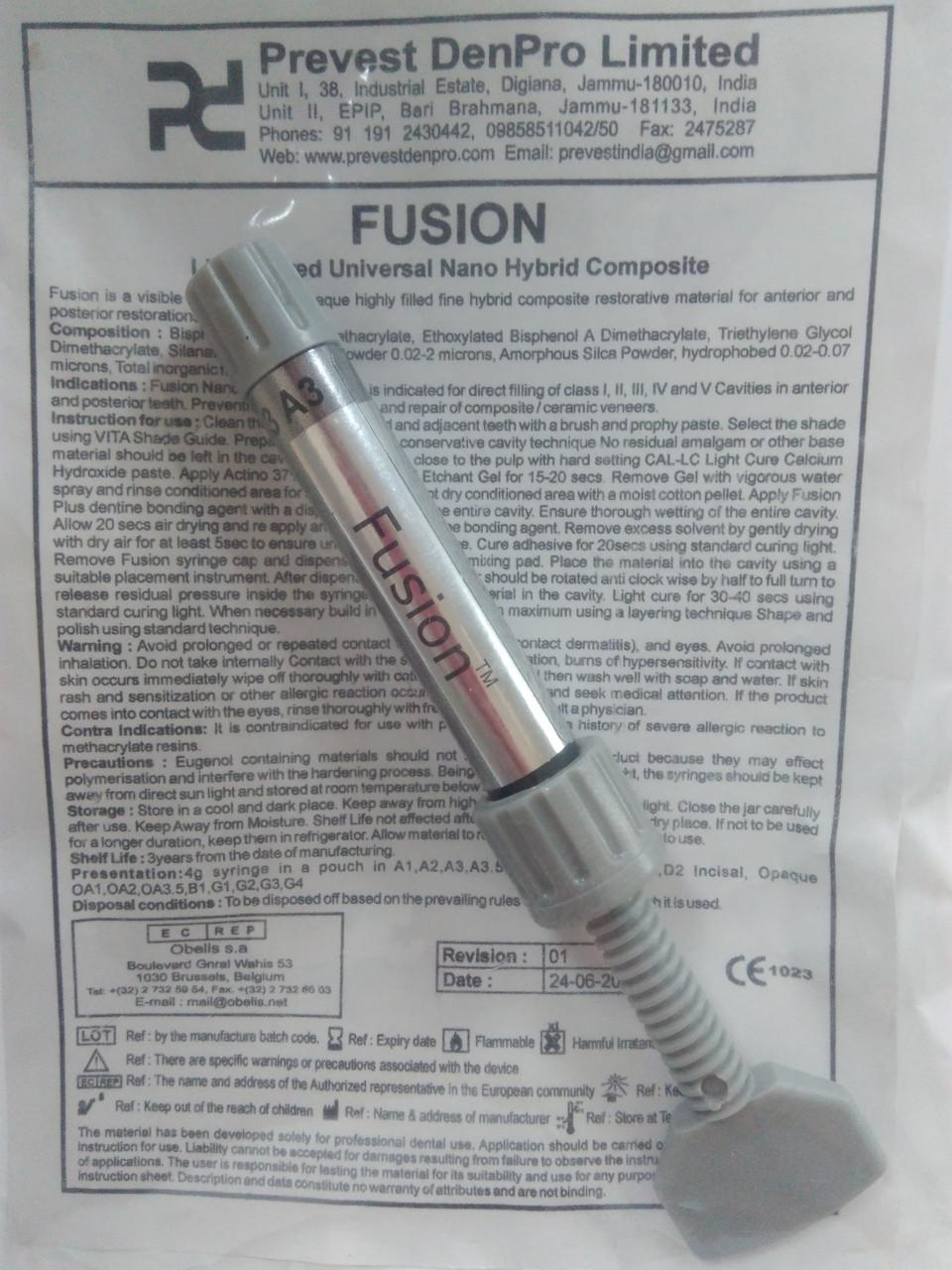 Фузион Универсал шпр. 4г.  А3