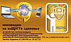 Защита  от электромагнитных излучений компьютеров Щит-2