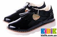 Туфли Mrugala 2270-90