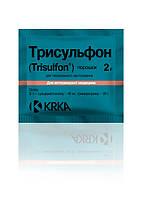 Трисульфон порошок (оральный)  2гр КRKA