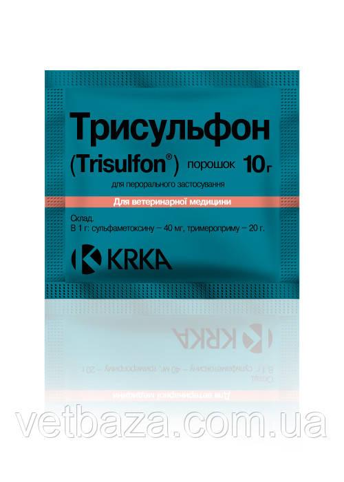 Трисульфон порошок (оральный) 10г КRKA (мин заказ 10шт)