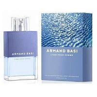 Мужская туалетная вода  Armand Basi L'eau Pour Homme (свежий морской аромат) AAT