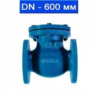 Клапан обратный поворотный фланцевый, Ду 600/ 1,6 МПа/  250 °С/ чугун/ уплотнение Бронза