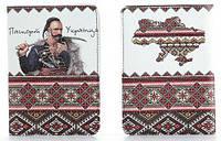 """Обложка на паспорт из мягкой кожи """"Паспорт українця"""""""