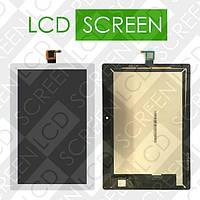 Модуль для планшета Lenovo Tab 2 X30F A10-30, белый, дисплей + тачскрин, WWW.LCDSHOP.NET , #1