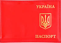 Лакированная обложка на паспорт «Украина» цвет красный