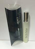 Мужской мини парфюм Armani Code 20 ml DIZ