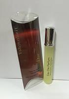 Мужской мини парфюм Christian Dior Fahrenheit 20 ml DIZ