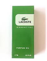 Масляные духи  Lacoste Essential man 7 мл DIZ