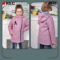 Детское пальто для девочки, 110-140 см, на утеплённой подкладке. Весна осень, детское, подростковое.