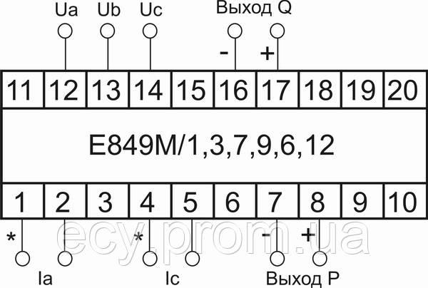 Е849 М/6 - Измерительный преобразователь активной и реактивной мощности , фото 2