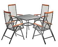 Комплект садовой мебели из из метала (4 кресла и квадратный столик)