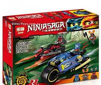 """Конструктор Lepin Ninjago 06043 """"Пустынная молния"""" 231 деталей. Нинзяго."""